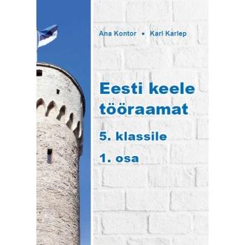 Eesti keel 5 kl_1 osa.JPG