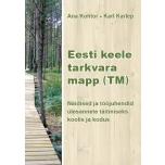 Eesti keele tarkvara mapp