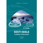 Eesti keele lugemik-tööraamat IX klassile I osa