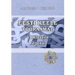 Eesti keele tööraamat VI klassile II osa